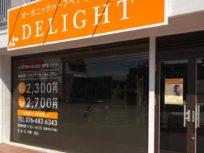 オーガニックヘアカラー専門店DELIGHT(ディライト)がOPENしました